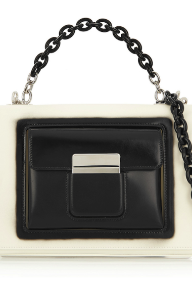 Balenciaga Bal58 Leather Shoulder Bag: Don't Mess with Perfection